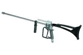 P15 DUMP GUN